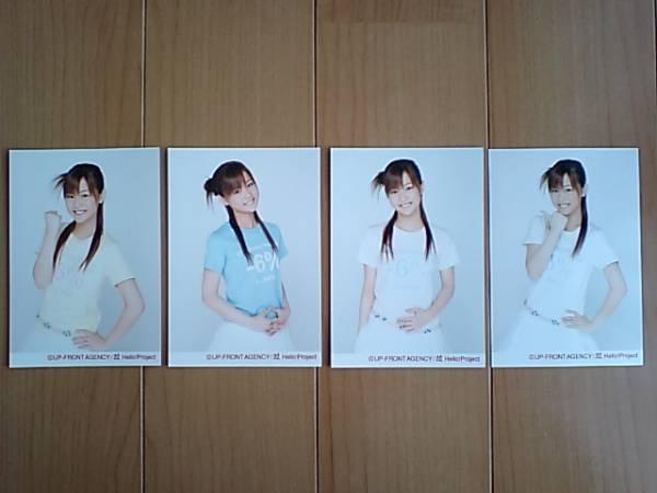 2005/10/8【新垣里沙】文化祭2005 in 横浜☆生写真4枚セット