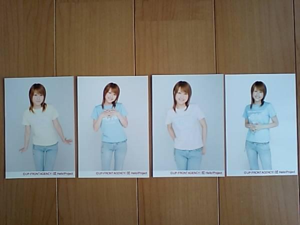 2005/10/8【アヤカ】文化祭2005 in 横浜☆生写真4枚セット