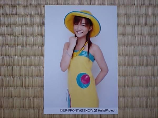 2005/10/8【新垣里沙】ハロショ☆文化祭 2005 in 横浜限定写真