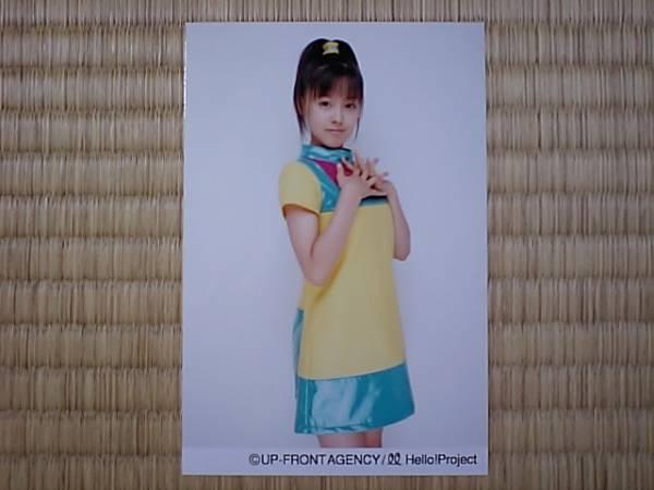 2005/10/8【久住小春】ハロショ☆文化祭 2005 in 横浜限定写真