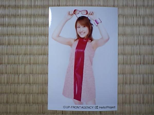 2005/10/8【アヤカ】ハロショ☆文化祭 2005 in 横浜限定写真