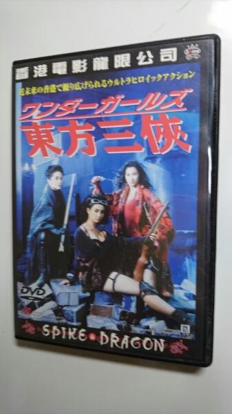 ◆ワンダーガールズ東方三侠◆【ジャッキー・チェン】 コンサートグッズの画像