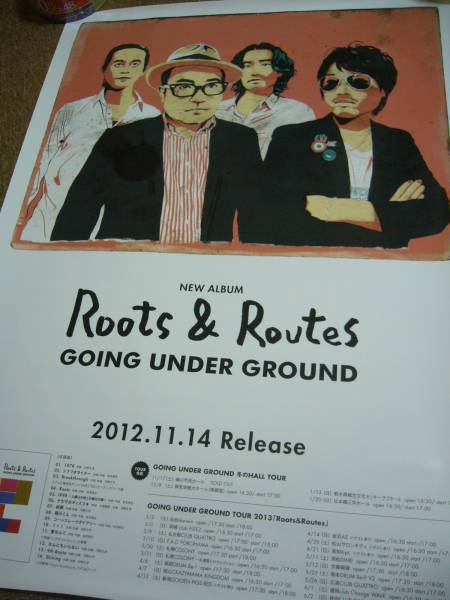 B2大 ポスター GOING UNDER GROUND Roots&Routes