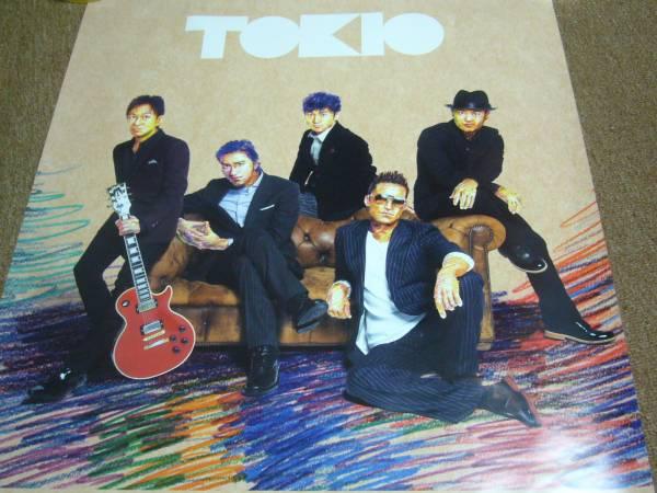B2大 ポスター TOKIO 羽田空港の奇跡 KIBOU トキオ