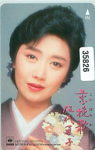 35826★伍代夏子 テレカ★