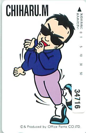 34716★松山千春 テレカ★