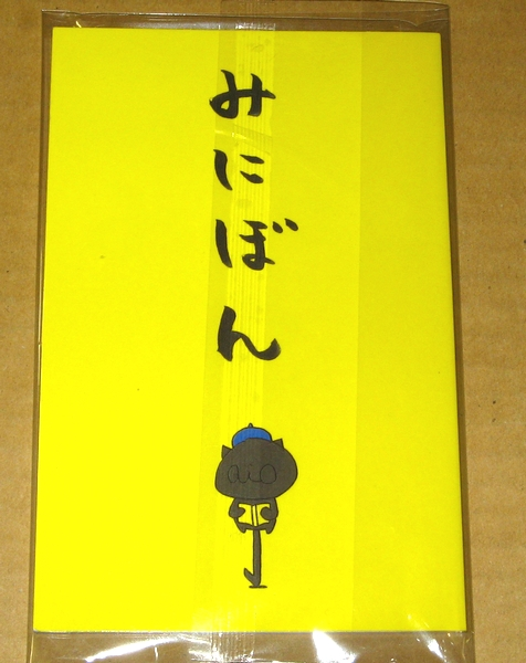 t みにぼん [大塚愛] LOVE IS BORN 10th Anniv.