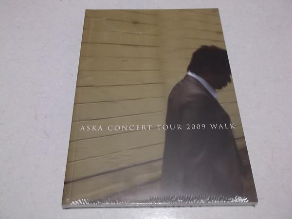 △ ASKA 飛鳥涼 【 2009ツアーパンフ WALK 】未開封新品♪