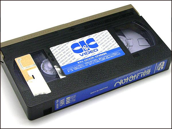 【中古VHS】◆恋におちて(1984)◆アメリカ・字幕◆ロバート・デ・ニーロ/メリル・ストリープ/ハーヴェイ・カイテル/ダイアン・ウィースト_画像3