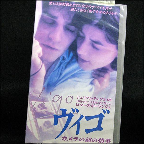 ◆レンタル落ちVHS◆ヴィゴ カメラの前の情事(1998)◆アメリカ&フランス字幕◆ジェームズ・フレイン/ロマーヌ・ボーランジェ_画像2
