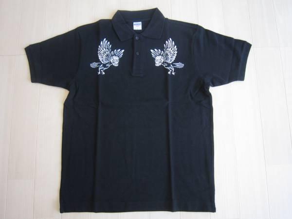 LマキシマムザホルモンHARAPEKO-RIKISHI POLO SHIRTポロシャツ