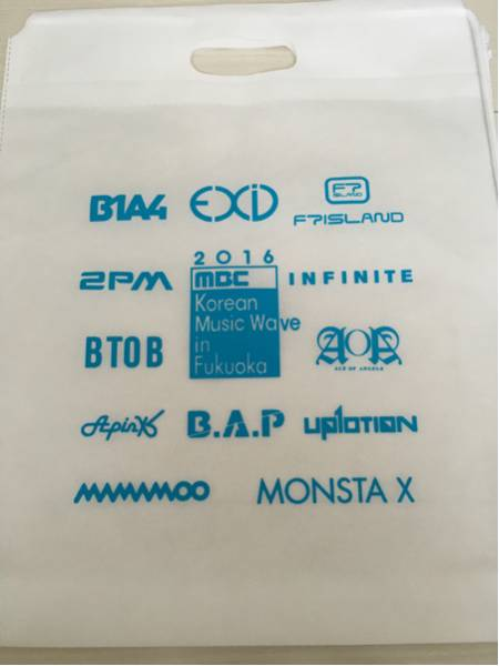 MBC korean Music WAVE ペーパーバッグ 2PM INFINITE MONSTA X 2