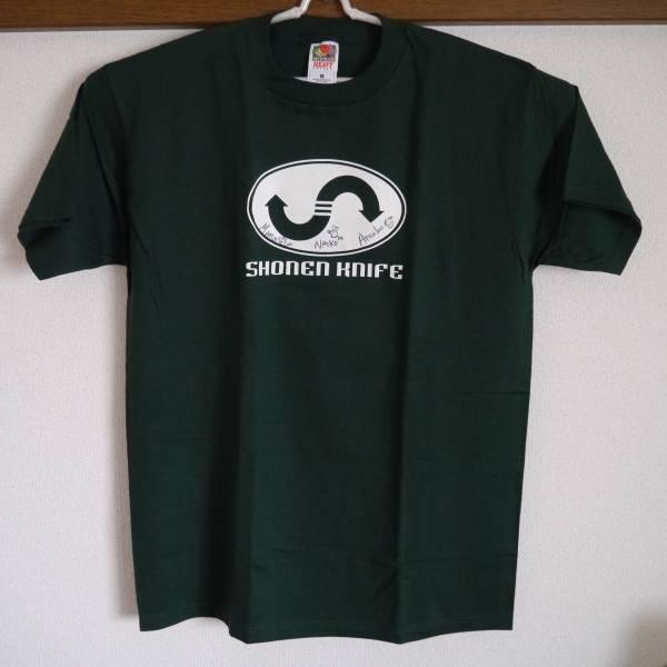◆少年ナイフ Tシャツ 緑 ◆サイン入◆ Lサイズ ★新品★