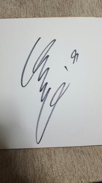 アルビレックス新潟上野優作直筆サイン色紙