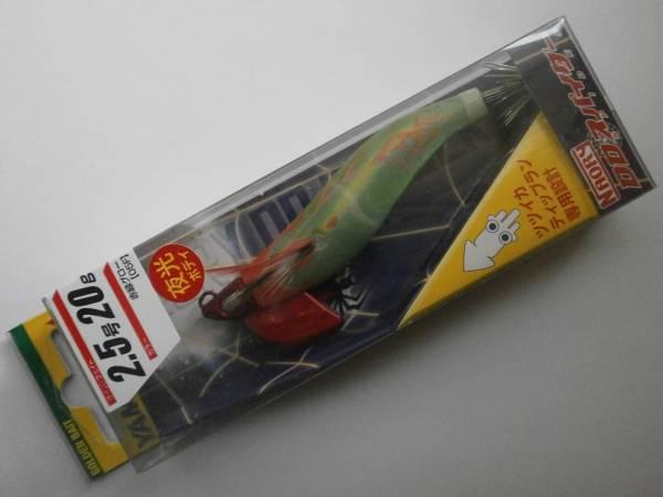 ヤマシタ★ナオリー DDスパイダー2.5号 20g★赤緑グロー