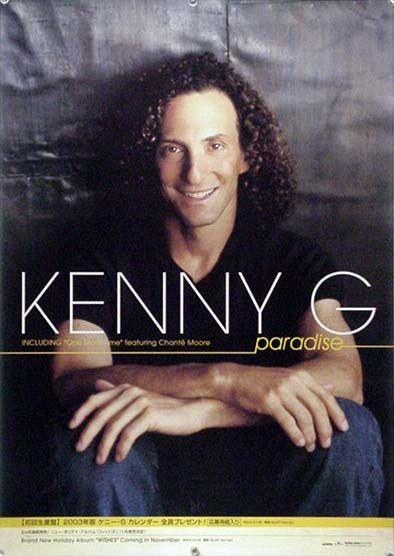 KENNY G ケニー・G B2ポスター (K01010)