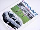 【昭和62年 1987年 カタログ】トヨタ NEW タウンエースワゴン 2WD・4WD 4WD 1BOX 登場