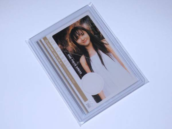 HIT'S 新垣結衣 コスチュームカード06-B 107/290 グッズの画像