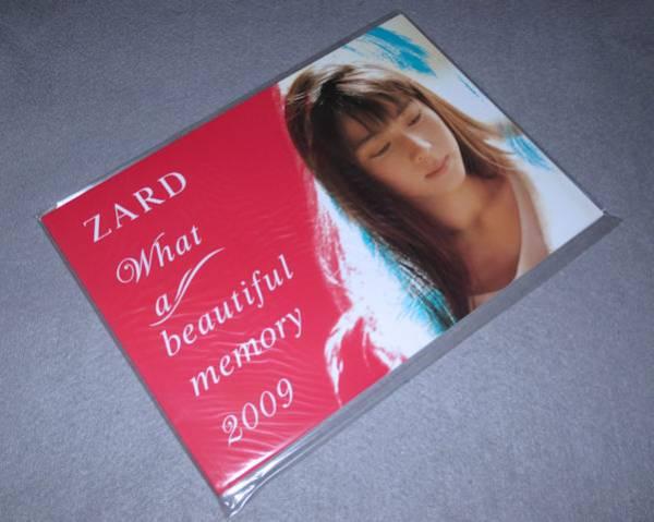 ZARD What a beautiful memory 2009 パンフレット