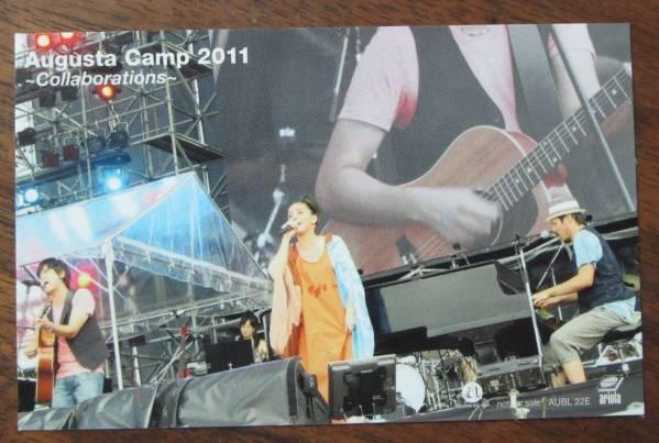 Augusta Camp 2011~Collaborations~AUBL-22福耳スキマスイッチ元ちとせ雫/初回封入特典トレカ/トレーディングカード/オフィスオーガスタ ライブグッズの画像