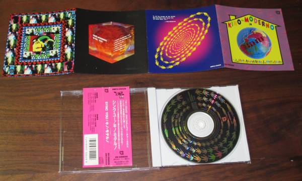 KINO-MODERNOキノ・モデルノSYNC YOUシンク・ユーCD/Hi-LIFE/FUNKY BOOSTER/INTO THE FUTURE/RIFT/THE GLOBE/VIDEO DRUG2_画像2
