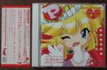 UNDER17 peach . is .. small ...CD. rin Chan Thema song/ Princess soft company .'02 cotton plant .. is Celeb liti[ search ]momo-i Momo -iPoly-Phonic