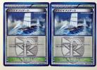 プラズマフリゲート 2枚セット ポケモンカード