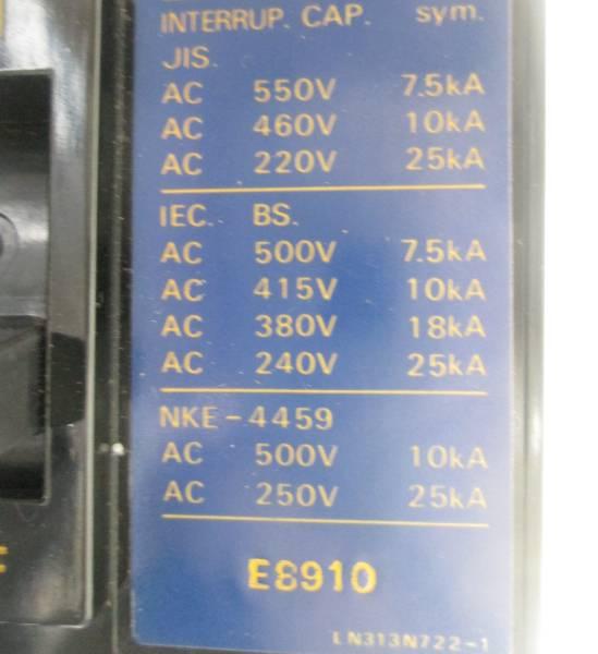 三菱 ノーヒューズ遮断器 ブレーカー NF100-CS #12_画像3