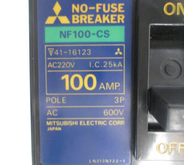 三菱 ノーヒューズ遮断器 ブレーカー NF100-CS #12_画像2
