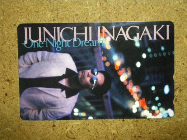 稲垣潤一 One Night Dream テレカ