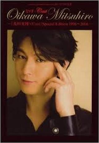 即決◆ ミッチーcast 「及川光博x Cast」 Special Edition