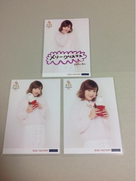 ℃-ute毎日がクリスマス2015コレクション生写真萩原舞3種