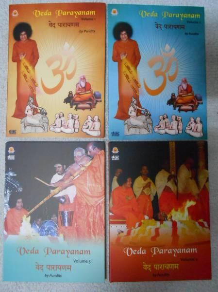 ヴェーダ パーラーヤナム CD 全4巻 マントラ サイババ インド ヒンドゥー教 教典 経典