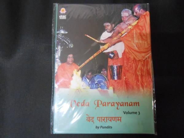 ヴェーダ パーラーヤナム CD 全4巻 マントラ サイババ インド ヒンドゥー教 教典 経典_画像2