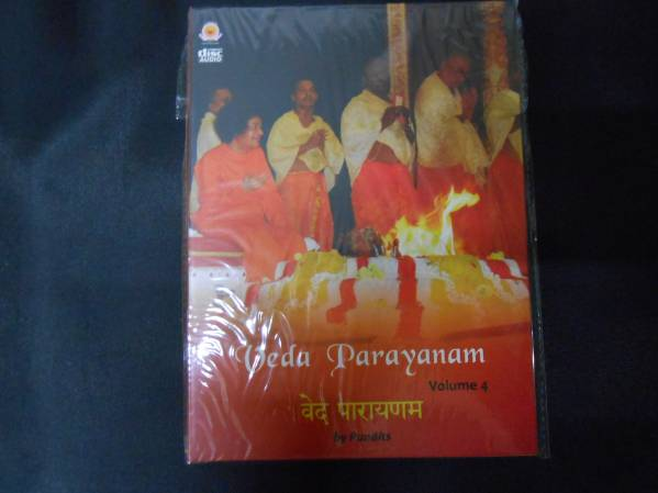 ヴェーダ パーラーヤナム CD 全4巻 マントラ サイババ インド ヒンドゥー教 教典 経典_画像3