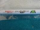 2001年 第68回日本ダービー 角田晃一 ジャングルポケット18 ペン JRA 競馬