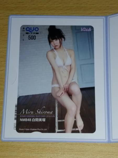 NMB48白間美瑠 BOMBボム クオカード(新品・切手可) ライブグッズの画像