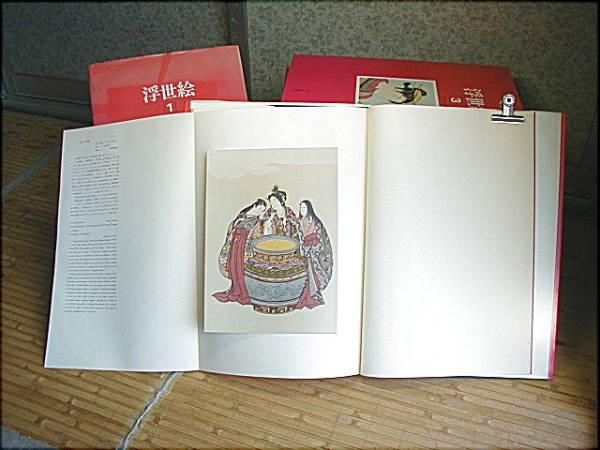♪即決【壽】特大A3版『浮世絵』全20巻*製本仕上骨董品 極美品_画像3