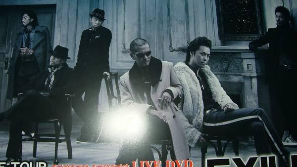 ミニポスターF4 EXILE/LIVE TOUR EXILE PERFECT LIVE 2008非売品_画像2