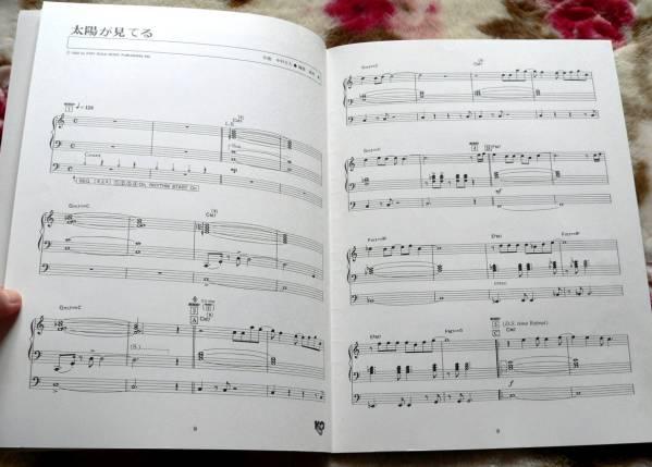 送料無料 エレクトーン楽譜 ドリームズ・カム・トゥルー FDデータなし_画像3
