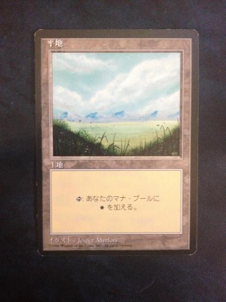 ◆4ED 平地/Plains (日/黒枠/Light) 9枚まで_画像1