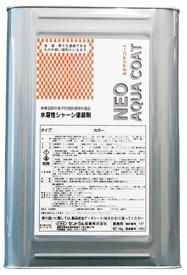 水溶性 シャーシブラック ネオアクアコート「NA-1000 14㎏」_画像1