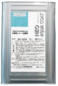 水溶性 シャーシ超ブラック ネオアクアコート「NA-5600 14㎏」セントラル産業_画像1