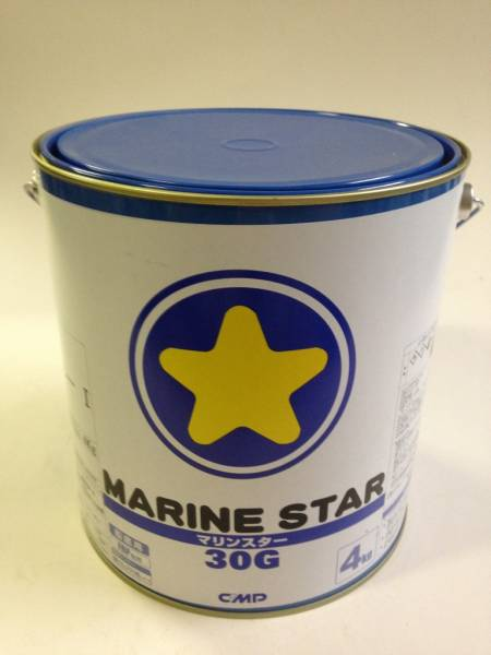 送料込み 船底塗料「マリンスター 30G ブルー 4㎏」中国塗料_画像1