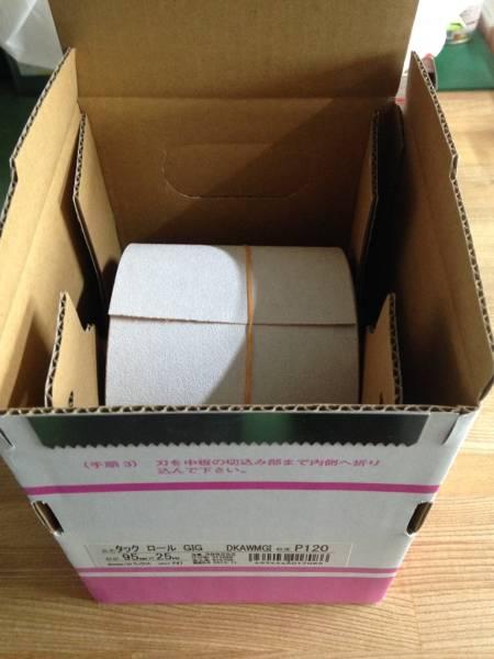 のり付き研磨紙「タックロール ギグ P120 95mm巾x25m」KOVAX_画像2