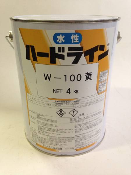 送料込み ライン用塗料 水性ハードライン W-100 黄 4㎏_画像1
