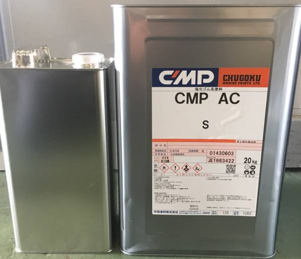 錆止め塗料 中国塗料「CMP-AC シルバー 4㎏」(旧名:ラバックス-AC) 小分け品_画像1