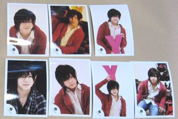 山田涼介 写真7枚  NYC boys 2008/12/12 発売 公式ショップ