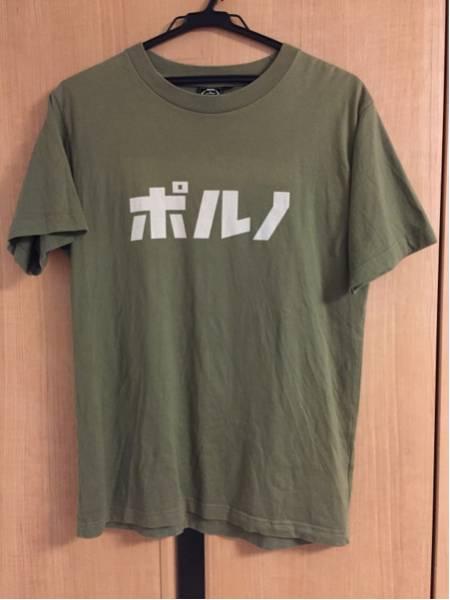 ポルノグラフィティ 6th LIVE CIRCUIT 74ers Tシャツ サイズM