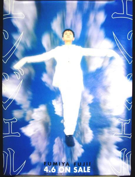 藤井郁弥/藤井フミヤ①★ANGEL/エンジェル★ポスター★ ライブグッズの画像